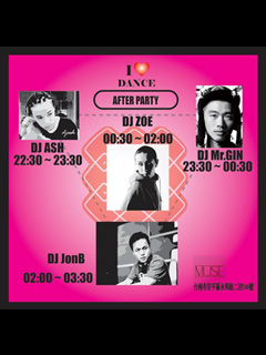 「After Party」出演決定!